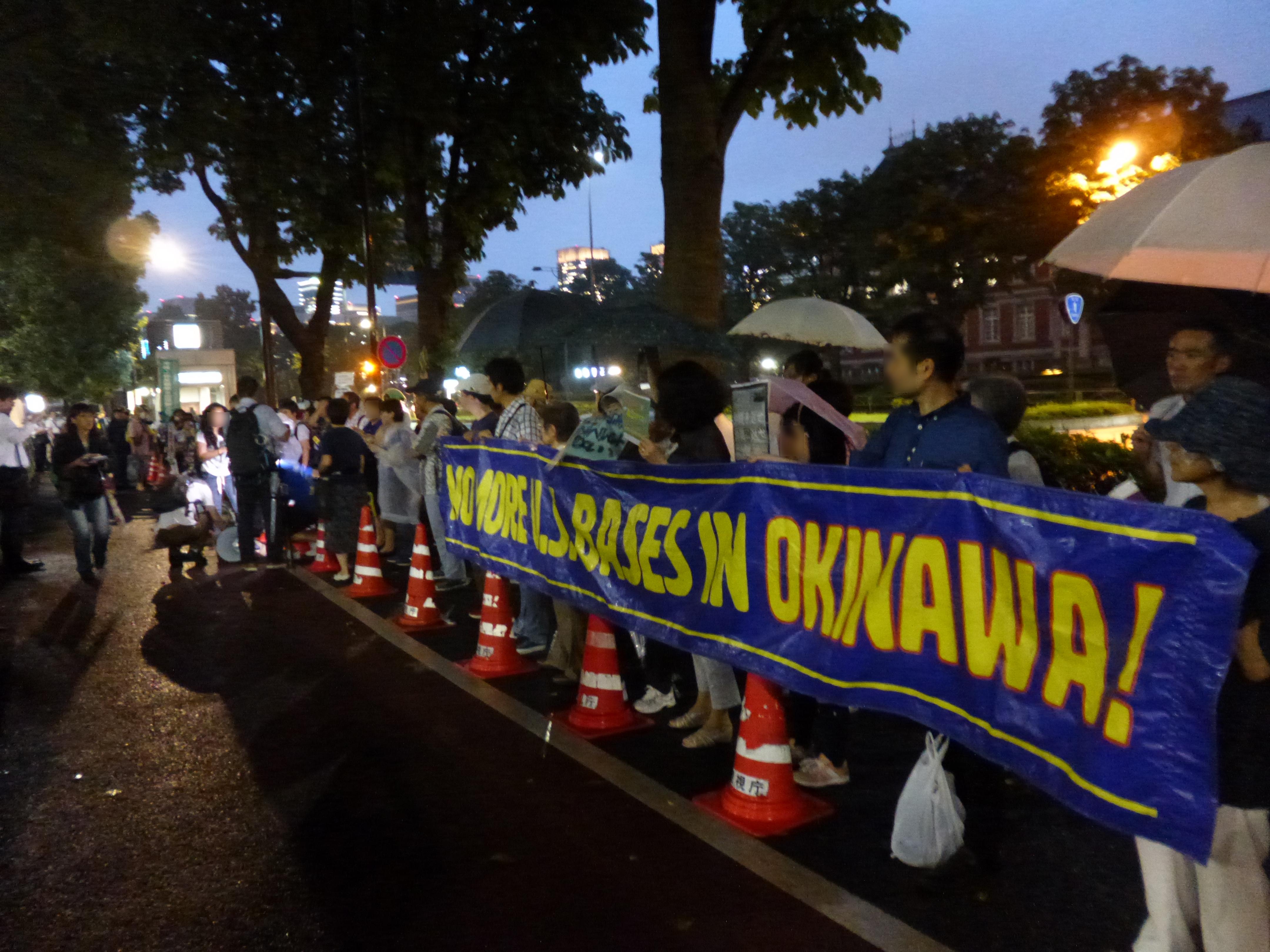 警視庁機動隊は沖縄・高江に行くな!緊急抗議行動  報告